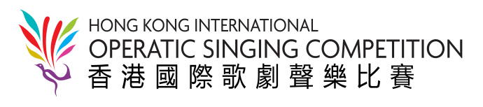 Hong Kong International Operatic Singing Competition 2020 Logo