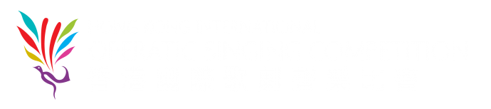 Hong Kong International Operatic Singing Competition 2021 Logo